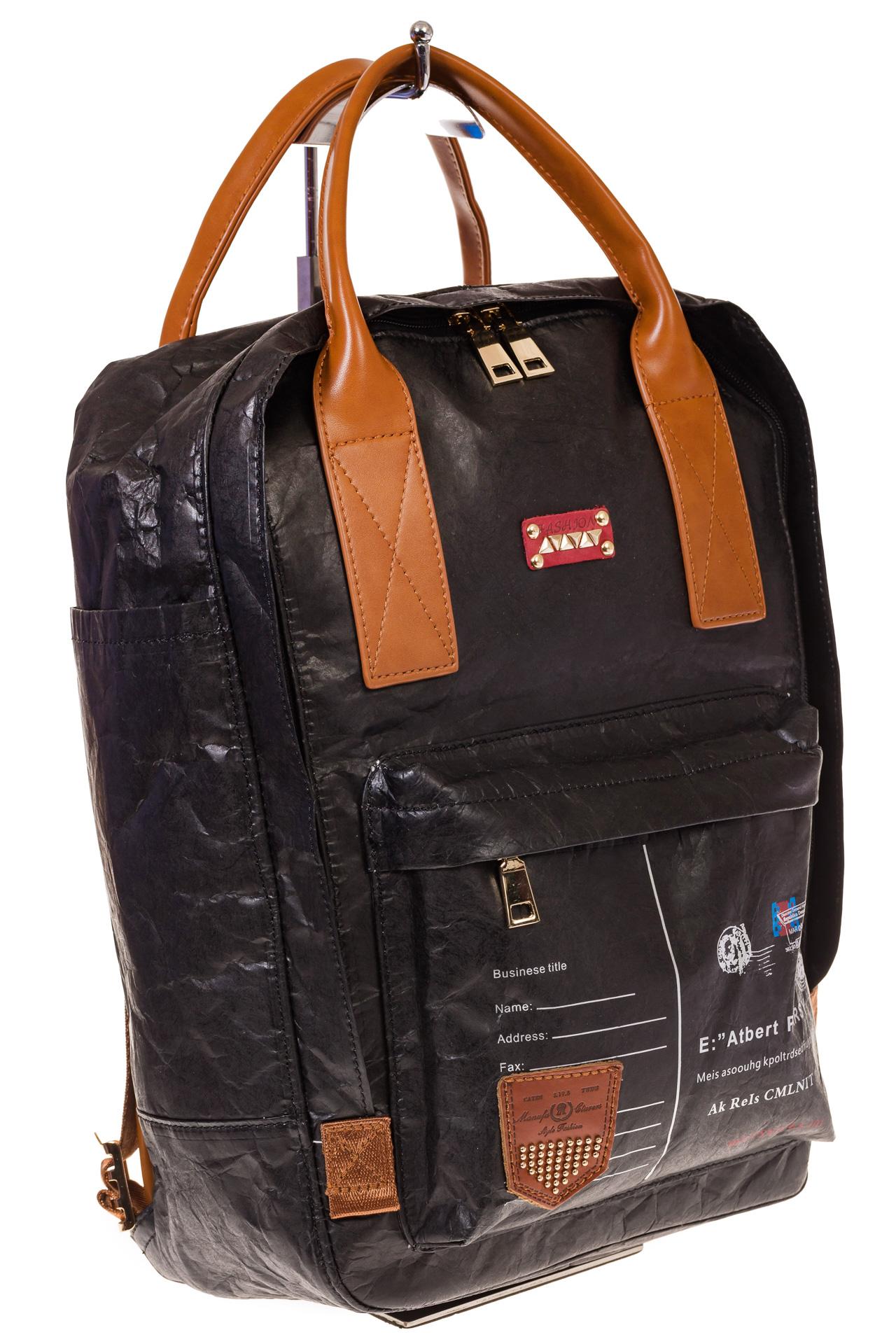 На фото черный женский рюкзак в эко-стиле из материала Tyvek, оптом