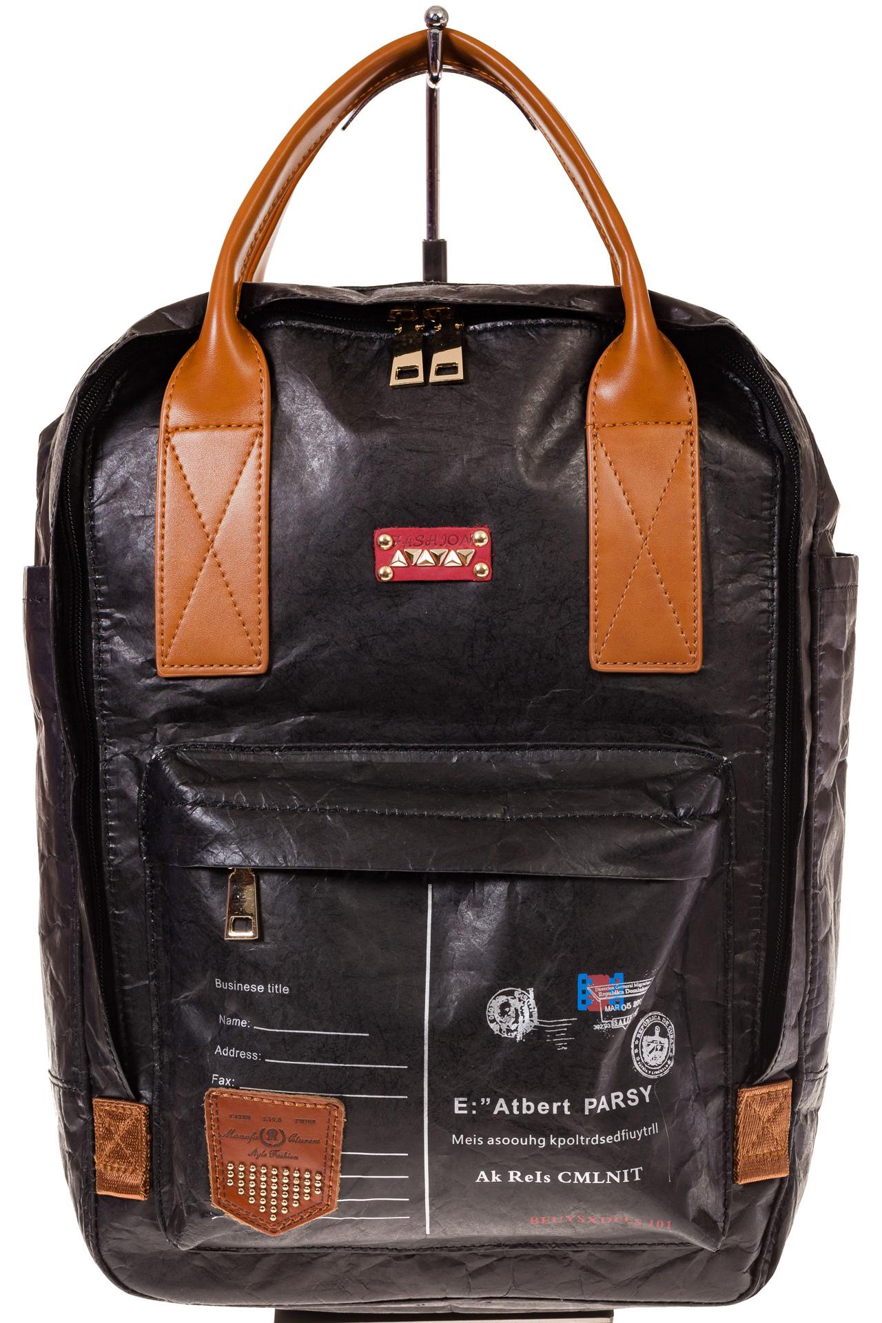 На фото 2 - Черный рюкзак в эко-стиле из Tyvek