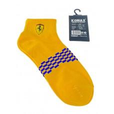 На фото 1 - Хлопковые мужские носки с надписью, цвет зелёный