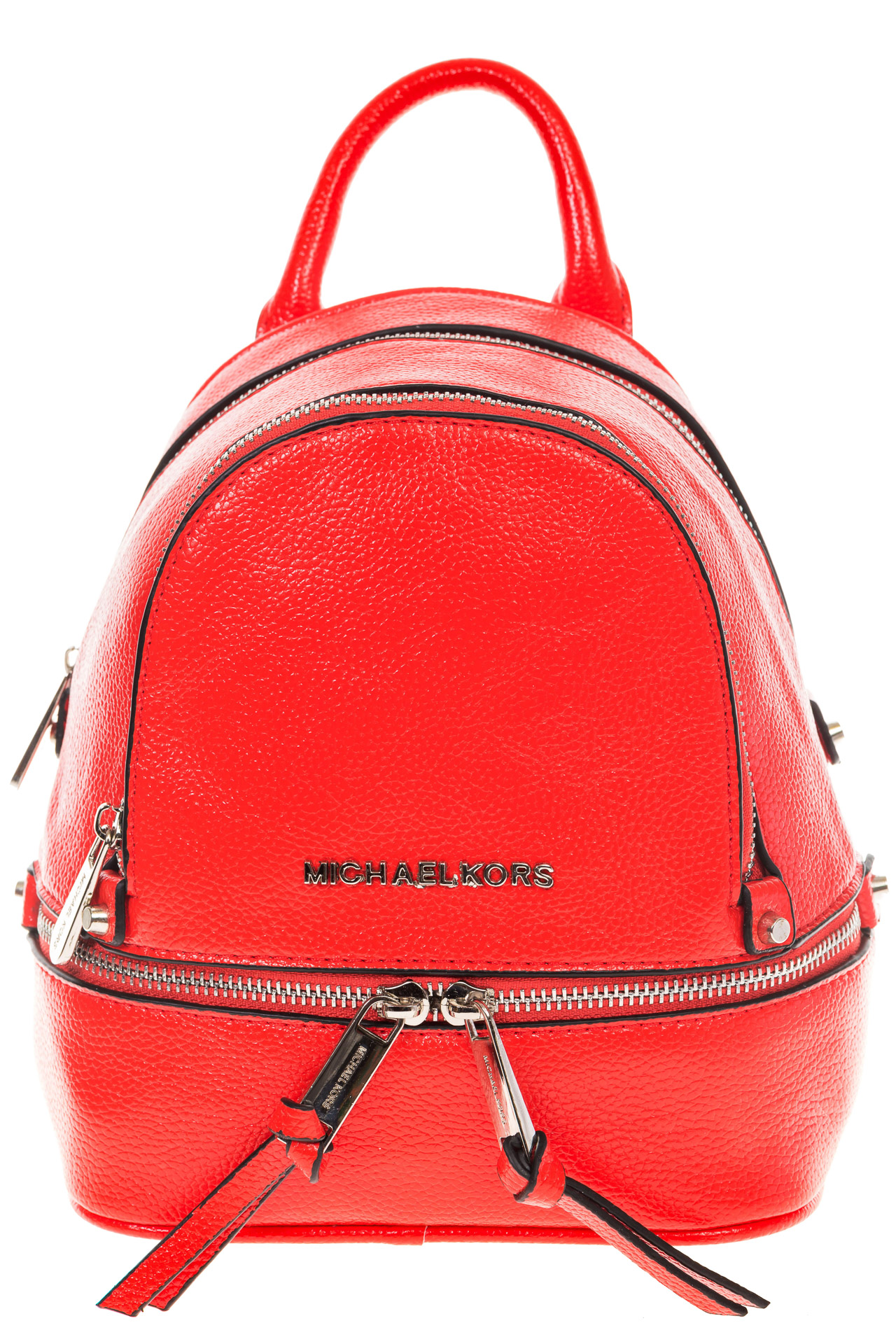 На фото 2 - Красный мини-рюкзачок из эко-кожи M22