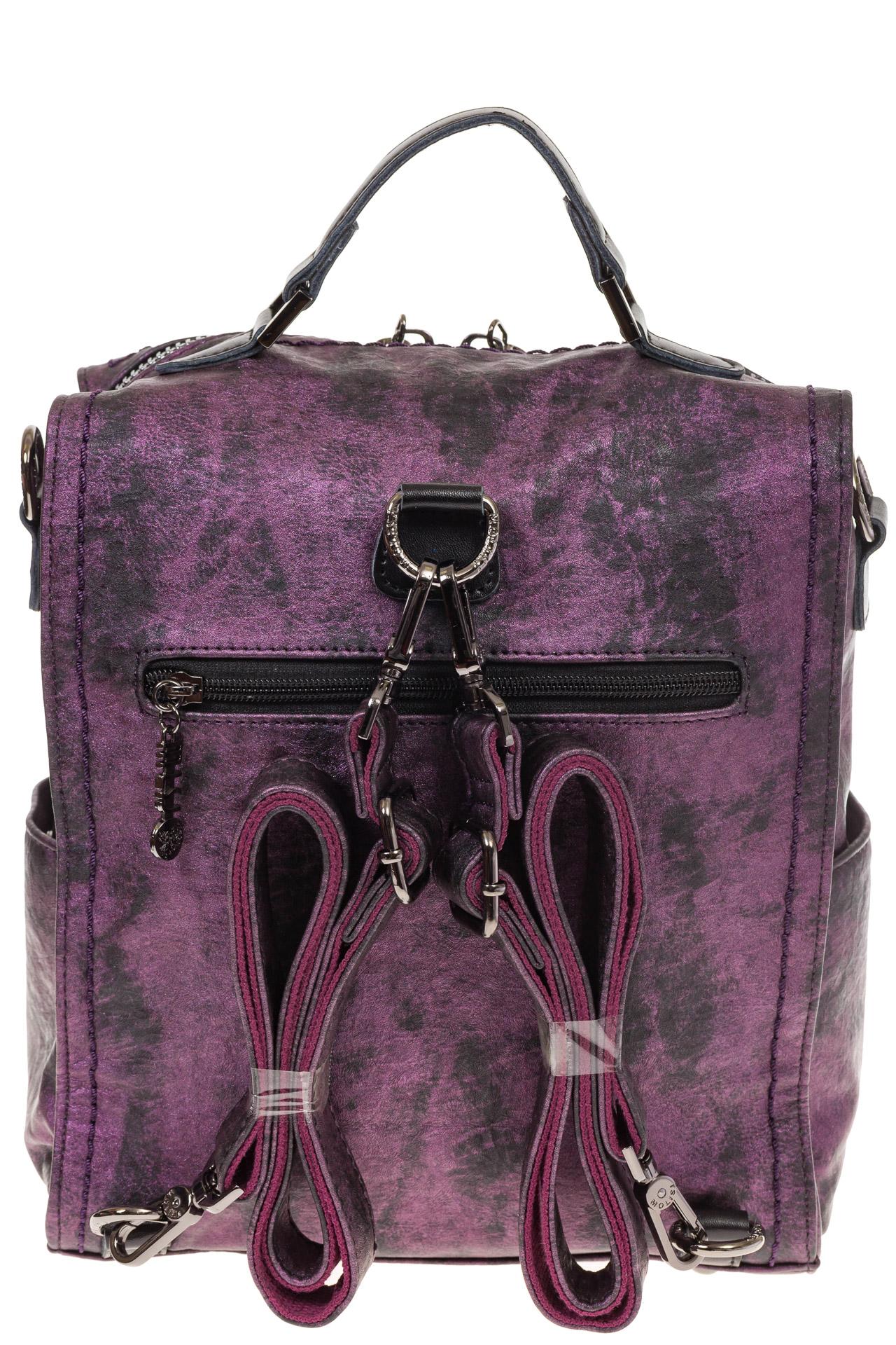 На фото 3 - Бесклапанный рюкзак фиолетового цвета из эко-кожи ML815-3
