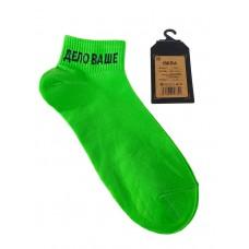 На фото 1 - Молодёжные носки с весёлой надписью, цвет салатовый