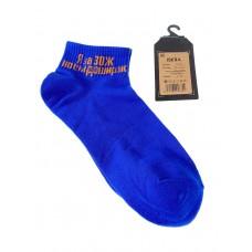 На фото 1 - Молодёжные носки с весёлой надписью, цвет синий