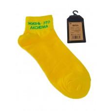 На фото 1 - Молодёжные носки с весёлой надписью, цвет жёлтый