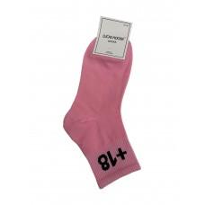 На фото 1 - Молодёжные носки с надписью, цвет розовый